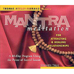 Mantra Meditation for Attracting and Healing Relationships (Download)