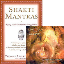 Shakti Mantras Mantras of the Goddess Bundle